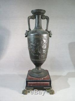 Ancien Grand Vase Bronze Jarre Femmes Putti Angelots Marbre Lampe Second Empire