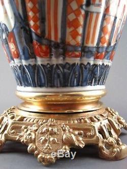 Ancien Pied de Lampe Porcelaine du Japon XIX ème décor IMARI Monture Bronze Doré