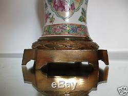 Ancien vase monté en Lampe à huile porcelaine Chine XIXe bronze Napoléon III