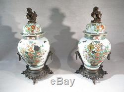 Ancienne Paire De Potiches En Porcelaine Extreme Orient Monte Bronze Napoleon 3