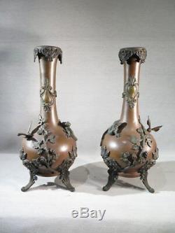 Ancienne Paire De Vases Bronze A Decor De Lezards Et Papipllons Lampes Fin XIX