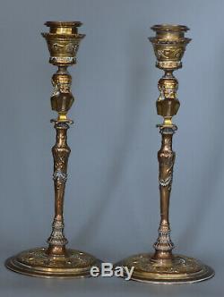 Bougeoirs par Ferdinand Barbedienne Bronze doré Signé Epoque Napoléon III