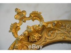 Centre de table en bronze doré et miroir Napoleon III