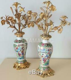 Chine Paire De Vases En Porcelaine Canton Montés Bronze d'époque Napoléon III