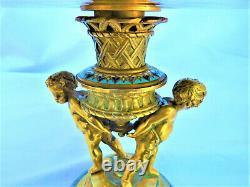 Coupe Bronze Doré Émaux Cloisonnés Marbre Attribuée Alphonse Giroux Antiqu Cup