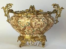 GIEN Jardinière, Pot à monture en bronze doré, 1873, Marque olographe. Décor Iznik