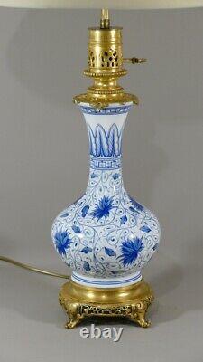 Lampe Napoléon III En Opaline Peinte à La Main Et Bronze Doré, époque XIX ème Si
