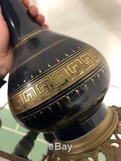 Lampe à Pétrole Porcelaine Bleu de Four Oil Lamp Monture Bronze Napoléon III