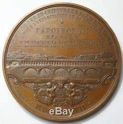 Napoleon III Rare Medaille Ouverture Chemin De Fer De Ceinture De Paris 1867