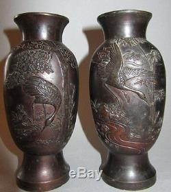 Paire De Vases En Bronze Japon Chine Asie Decor De Grues