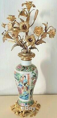 Paire De Vases En Porcelaine De Canton Montés En Bronze d'époque Napoléon III