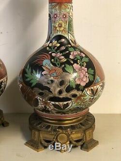 Paire de Lampe à Pétrole Oil Lamp Huile Imari Bronze Doré Napoléon III Ancien