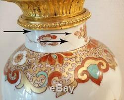 Paire de Vases en Porcelaine de Chine Sanson Montés Bronze d'époque Napoléon III