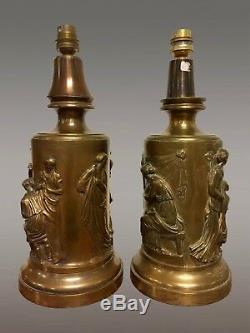 Paire de lampes Barbedienne