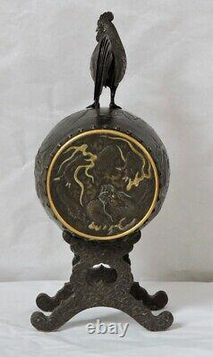 Pendule Susse Escalier De Cristal C. 1870 Aesthetic Movement Chinoiserie Clock
