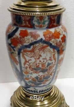 Superbe LAMPE À PÉTROLE ancienne XIXème siècle bronze porcelaine Japon IMARI