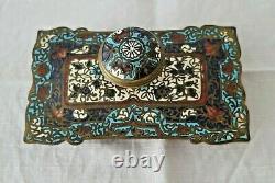 Tampon buvard porte buvard bronze cloisonné émaux XIX 21013