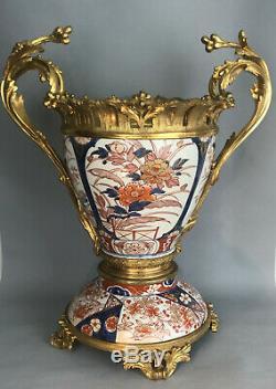 Vase (japon) En Porcelaine Imaris Orné De Bronze Rocaille Epoque Napoleon III